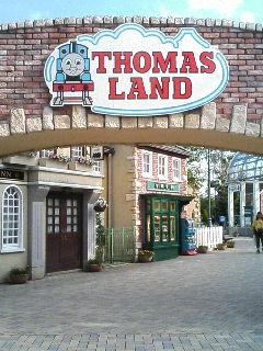 トーマスランド