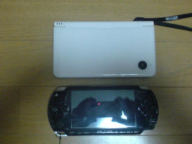 DSi LL vs PSP-1000